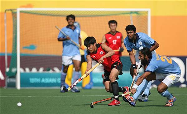 Champions Trophy Hockey 2018, India vs Pakistan, Highlights: As It Happened